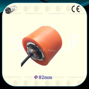 82mm-dia-mini-hub-motorbrushless-gearless-dc-motor60h03
