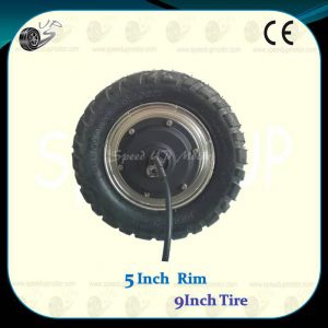 9inch-inflatable-tyre-powered-wheel-brushless-hub-dc-motor-sa02-9