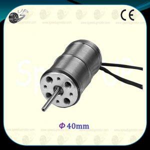 aluminum-shell-brushless-motormini-bldc-motor2dy-f2