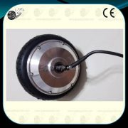 6Inch Wheelchair Motor Brushless