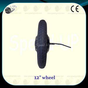 12inch brushless geared wheel motor